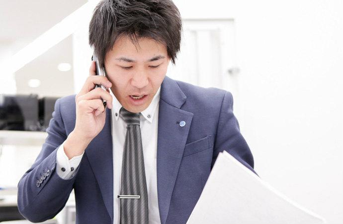 近畿産業信用組合の渉外係